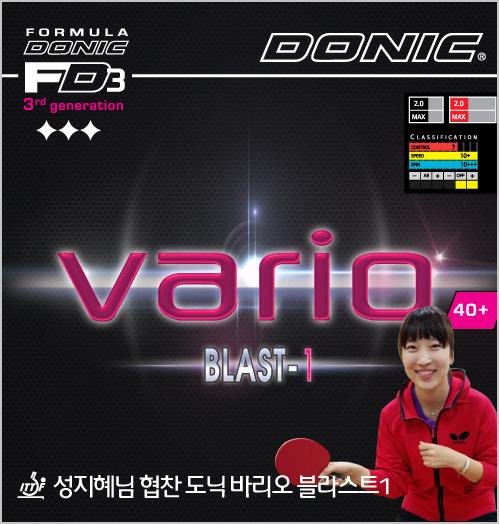 donic_ru.jpg